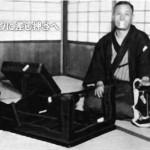 桂春團治(初代) なさぬ仲(1913年録音)