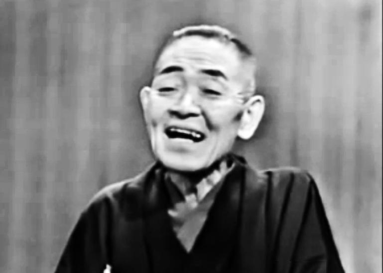 三笑亭可楽(八代目)karaku