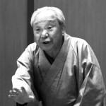 【三遊亭金翁】三遊亭金馬(四代目)ちきり伊勢屋