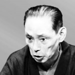 三遊亭圓生(六代目)てれすこ