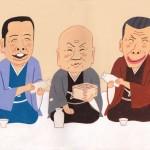 【親子リレー落語】 古今亭志ん生・志ん朝・金原亭馬生 【富久】