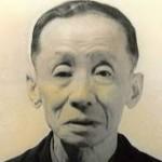 桂小文治(二代目)菊江の仏壇