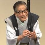 ■三遊亭圓丈(三代目) 茶金(はてなの茶碗)