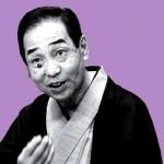 柳家小せん(四代目)ろくろ首(ろくろっ首)